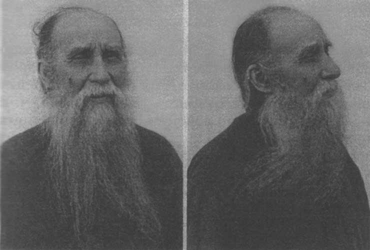 Схииеромонах Феодосий (о. Агапит Жиденко)