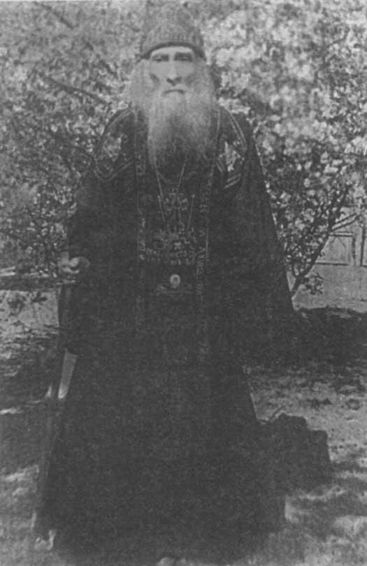 Схиархимандрит Антоний (Жеретиенко)