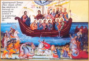 Истинно-Православная Церковь