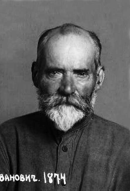 Катакомбный священноисповедник о. Димитрий (Крючков) Московский