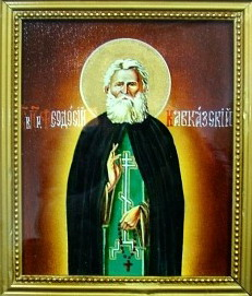 Старец Феодосий (Кашин) Кавказский