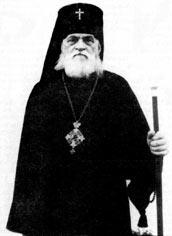 Архиепископ Гермоген (Голубев)
