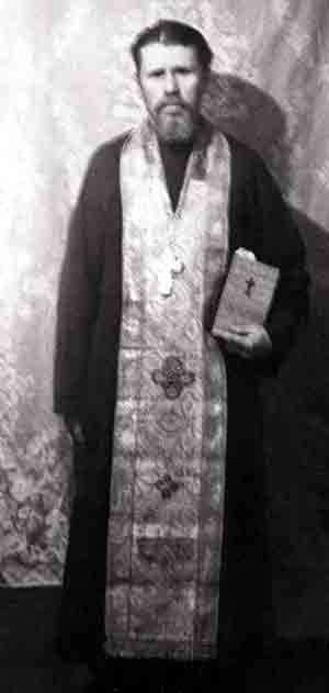 Катакомбный исповедник иерей Григорий Скорута