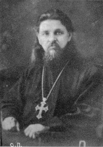 Священномученик ИПЦ Прот. Павел Левашов Гомельский