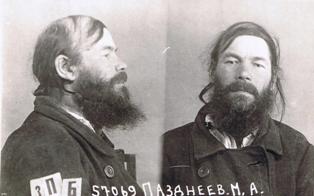 Серафим Поздеев