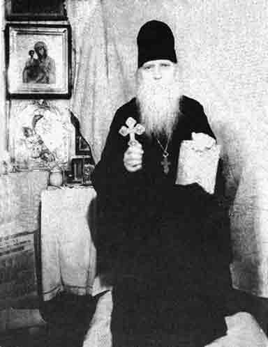Катакомбный Исповедник Иеромонах Серафим (Шевцов) Харьковский