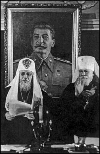 Сталин и советский патриарх РПЦ МП