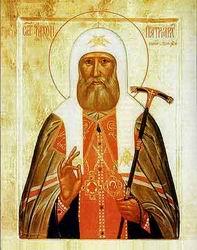 Св. Патриарх Тихон (Белавин)