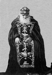 Старец Иоана Киевский