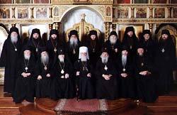 Архиерейский Собор РПЦЗ