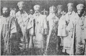 Иерархия УАПЦ 1921 г.