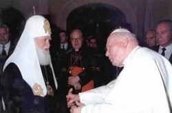 Филарет Денисенко и папа римский Иоанн Павел II