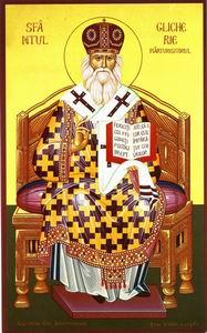 Святитель Гликерий, Исповедник Румынский