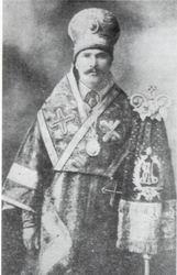 Митрополит УАПЦ Иван Павловский