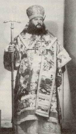 Архиепископ Леонтий (Филлипович) Чилийский, РПЦЗ