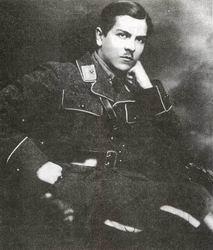 Степан - Мстислав Скрипник
