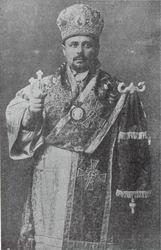 Архиепископ УАПЦ Юрий Жевченко
