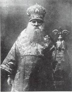 Василь Липківський  (Василий Липковский)