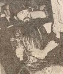 Константин - Лазарь Васильев