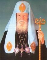 Димитрий (Володимир) Ярема