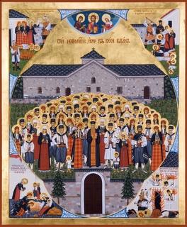Икона Св. Новомучеников Батакских, за св. православную веру в 1876 году