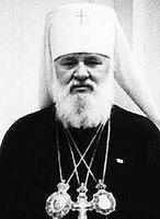 Иоанн Боднарчук