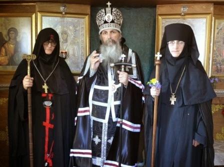 Сербская Истинно-Православная Церковь Епископ Акакий (Станкович)