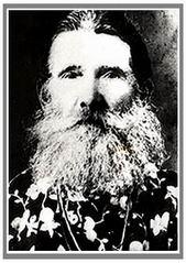 Старец иеросхимонах Феодосий (Кашин) Минводский и Кавказский