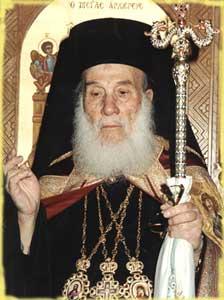 Архиепископ Афинский и всея Эллады Хризостом II