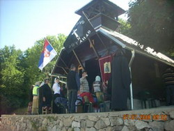 ИПЦ Сербии