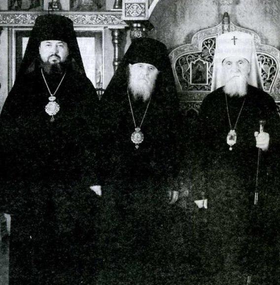 Митрополит Виталий (Устинов), Архиепископ Лазарь (Журбенко), Епископ Валентин (Русанцов)