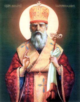 священномученик Макарий (Кармазин)