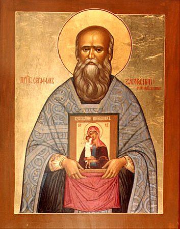 Икона св. Серафима (Загоровского) Харьковского