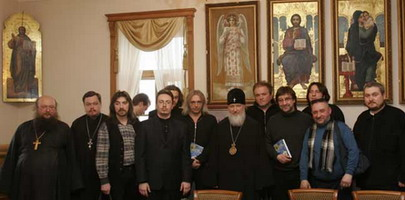 http://catacomb.org.ua/images/content/hronics/a-mitr-rock.jpg