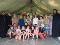 Православный детский лагерь РИПЦ
