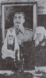 Советский патриарх Алексий Симанский и Сталин