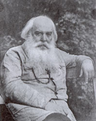 Нилус Сергей Александрович