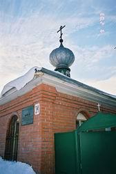 Кафедральный храм РИПЦ в Омске