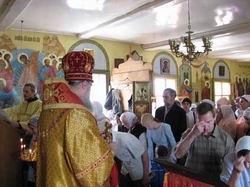 Русская Истинно-Православная (катакомбная) Церковь