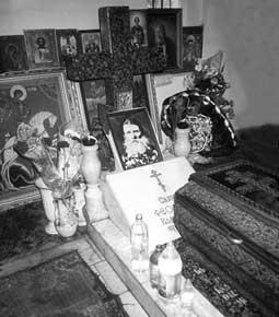 Рака с мощами старца Феодосия (Кашина) Кавказского