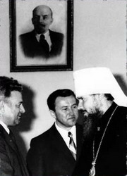 Патриарх Кирилл - агент КГБ, миллиардер и опытный бизнесмен