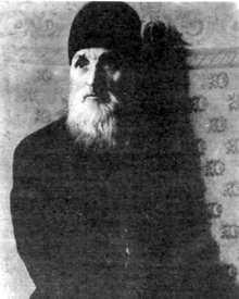 Иеросхимонах Амвросий (Иером. Анувий Капинус) Воронежский