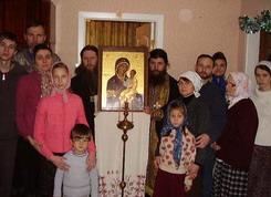 Черниговская община РИПЦ