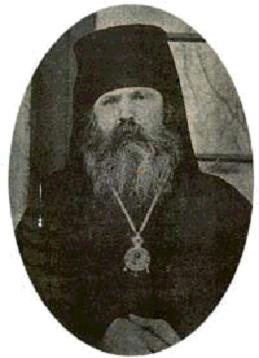 Архиепископ Иннокентий Пекинский