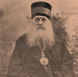 Митрополит Антоний (Храповицкий) Киевский и Галицкий