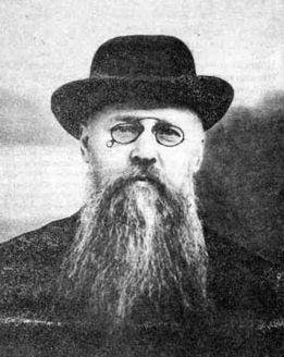 Катакомбный Епископ Марк (М.А. Новоселов)