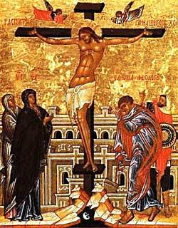 Распятие Христа Спасителя (Новгород, конец XV в.)
